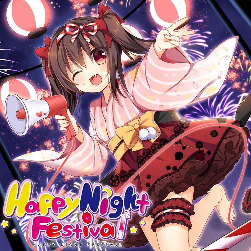 happynightfestival